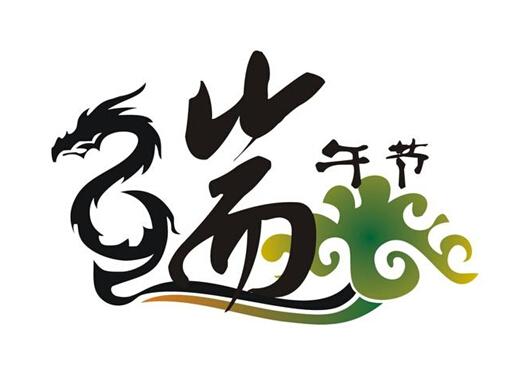 logo logo 标志 设计 矢量 矢量图 素材 图标 518_374